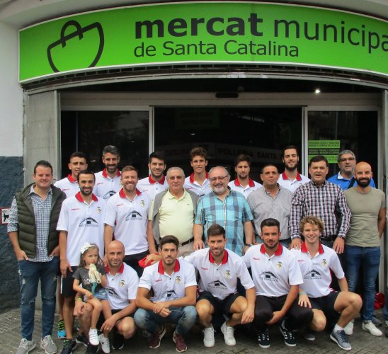 Another year, the Mercat de Santa Catalina collaborates with the Santa Catalina Atco.