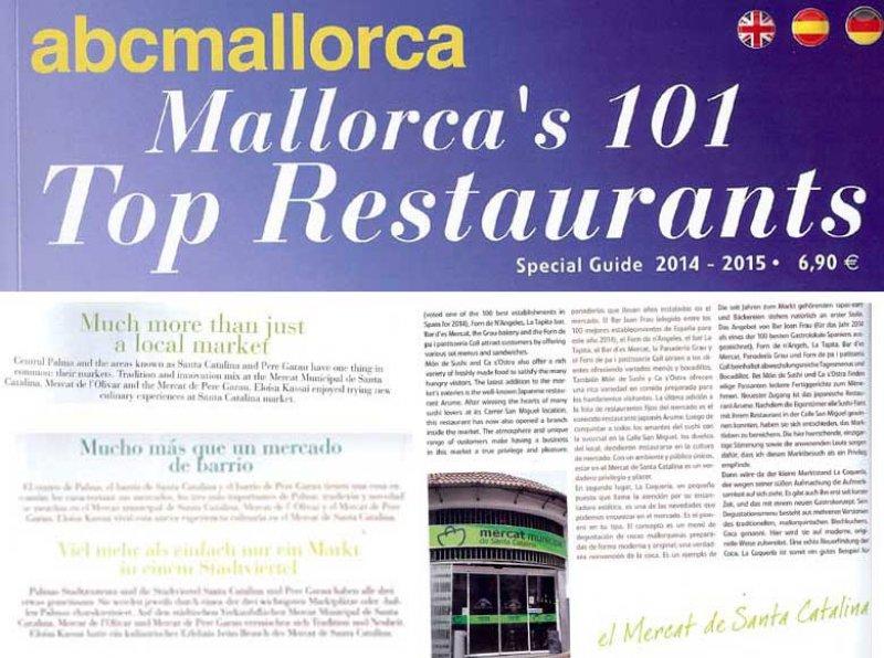 ABC Mallorca, Mercat de Santa Catalina